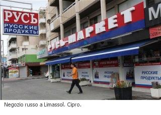 Negozio russo a Limassol. Cipro.
